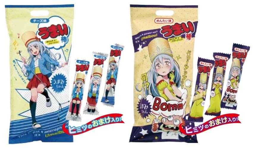 うまい棒の妹バージョン「うまみちゃん」が商品化、30本入り700円