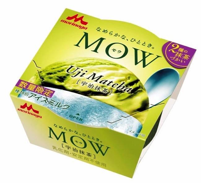 森永アイスMOWに宇治抹茶味が数量限定で登場