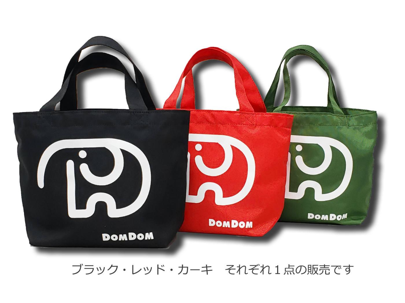 ドムドム50周年グッズのミニトートバッグ、カラーによって素材に違いあり
