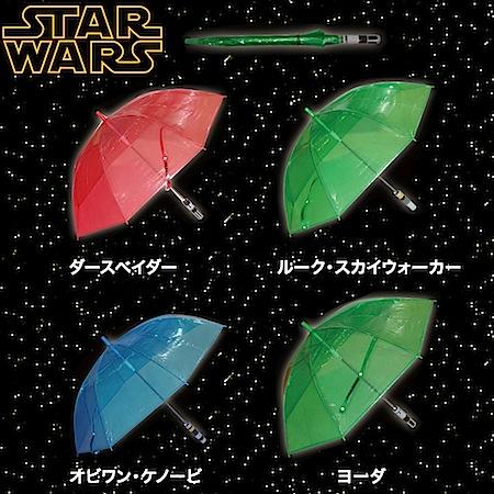 sw_lightsaberumbrella.jpg