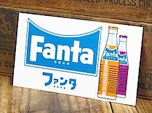 fanta-4.jpg