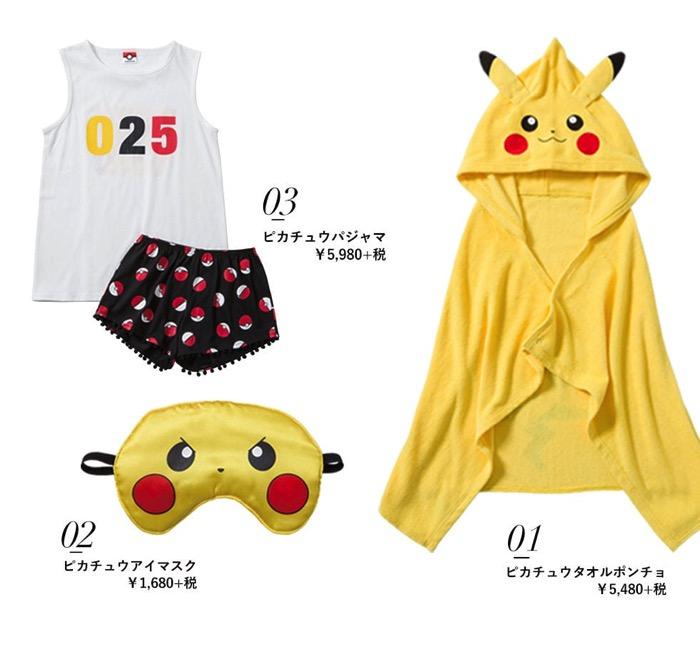 YummyMart pokemon pikachu 01